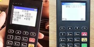 数字银行Revolut正式进军日本市场