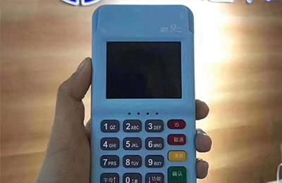 外汇局刘斌:支付机构可凭交易电子信息开展跨境电子商务结算