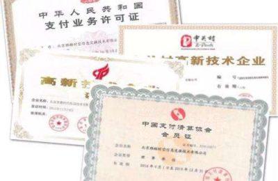 北京恒信通电信服务有限公司